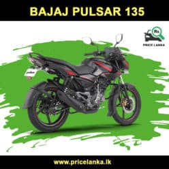 Bajaj Pulsar 135 Price in Sri Lanka
