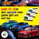 Best Selling Cars in Sri Lanka 2019