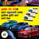 Best Selling Cars in Sri Lanka 2019