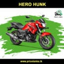 Hero Hunk Price in Sri Lanka