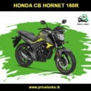 Honda CB Hornet 160R Price in Sri Lanka