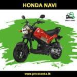 Honda Navi Price in Sri Lanka