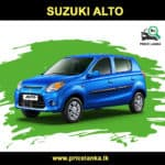 Suzuki Alto Price in Sri Lanka
