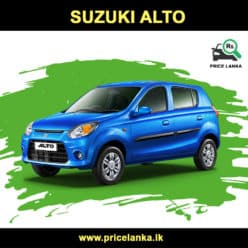 Suzuki Alto Price in Sri Lanka
