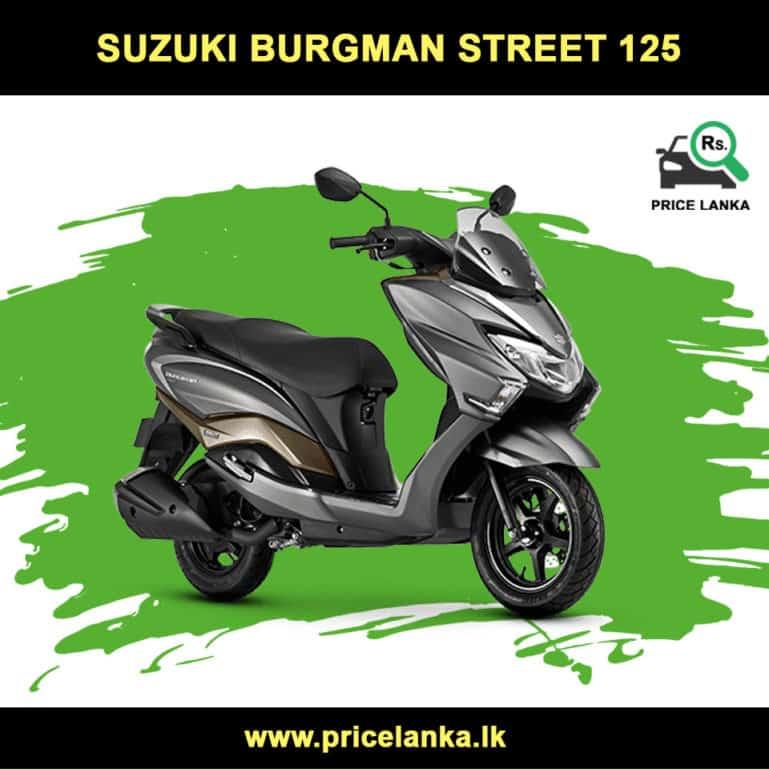 Suzuki Burgman Street 125 Price in Sri Lanka