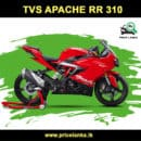 TVS Apache RR 310 Price in Sri Lanka