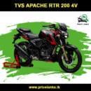 TVS Apache RTR 200 4V Price in Sri Lanka
