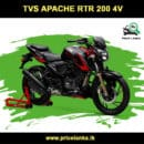 TVS Apache RTR 200 4V Price in Sri Lanka