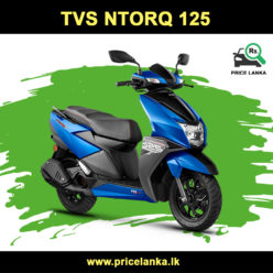 TVS Ntorq 125 Price in Sri Lanka