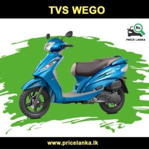 TVS Wego Price in Sri Lanka