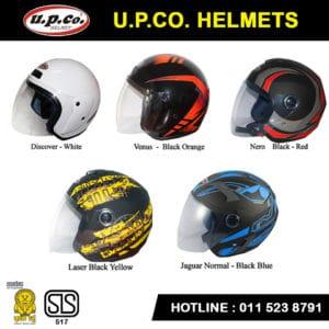 UPCO Helmets Price in Sri Lanka