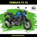 Yamaha FZ 250 Price in Sri Lanka