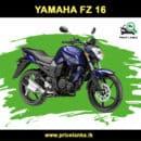 Yamaha FZ Price in Sri Lanka
