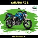 Yamaha FZ S Price in Sri Lanka