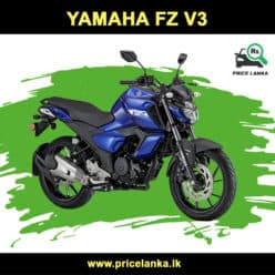 Yamaha FZ V3 Price in Sri Lanka