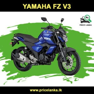Yamaha FZ V3 Price in Sri Lanka