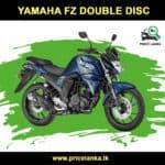 Yamaha FZS Double Disc Price in Sri Lanka