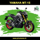 Yamaha MT 15 Price in Sri Lanka