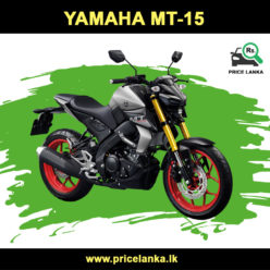 Yamaha MT 15 Price in Sri Lanka