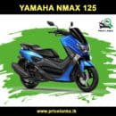Yamaha NMAX 125 Price in Sri Lanka