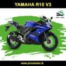 Yamaha R15 V3 Price in Sri Lanka
