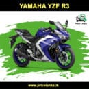 Yamaha R3 Price in Sri Lanka