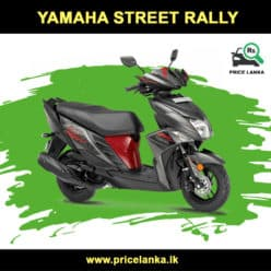 Yamaha Ray ZR Street Rally Price in Sri Lanka