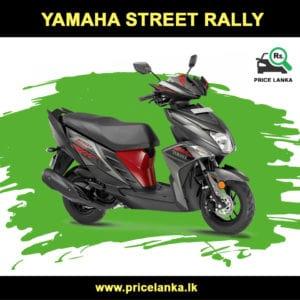 Yamaha Ray ZR Street Rally Price in Sri Lanka