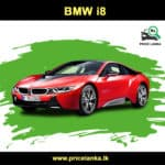 BMW i8 Price in Sri Lanka
