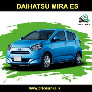 Daihatsu Mira ES Price in Sri Lanka