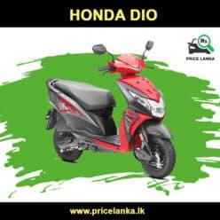 Honda Dio Price in Sri Lanka