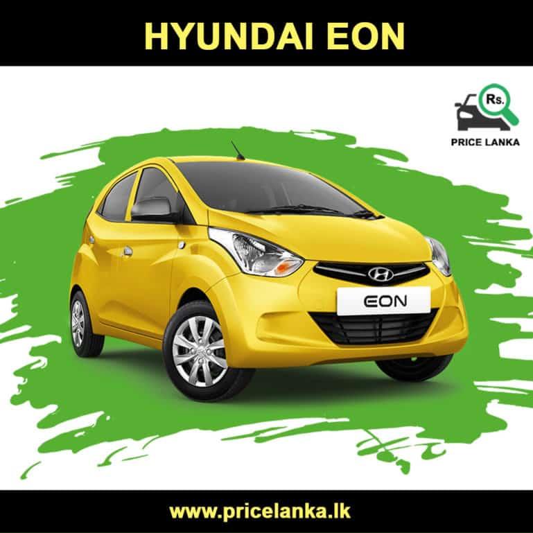 Hyundai Eon Price in Sri Lanka