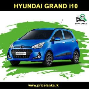 Hyundai Grand i10 Price in Sri Lanka