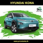 Hyundai Kona Price in Sri Lanka