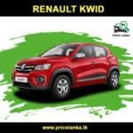 Renault KWID Price in Sri Lanka