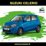 Suzuki Celerio Price in Sri Lanka