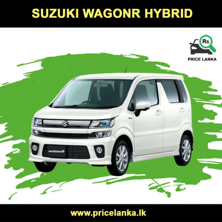 Wagon R Price in Sri Lanka