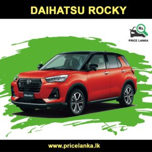 Daihatsu Rocky Price in Sri Lanka