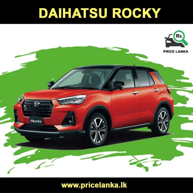 Daihatsu Rocky Price in Sri Lanka