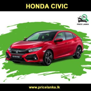 Honda Civic Price in Sri Lanka