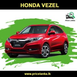 Honda Vezel Price in Sri Lanka