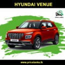 Hyundai Venue Price in Sri Lanka