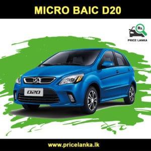 Micro BAIC D20 Price in Sri Lanka