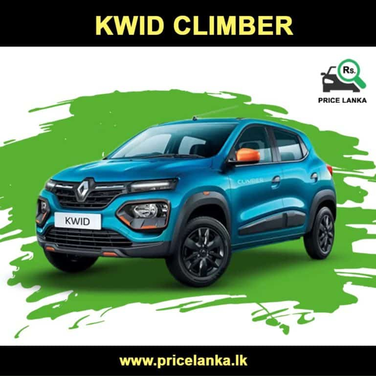 Renault KWID Climber 2020 Price in Sri Lanka