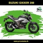 Suzuki Gixxer 250 Price in Sri Lanka