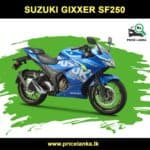 Suzuki Gixxer SF 250 Price in Sri Lanka