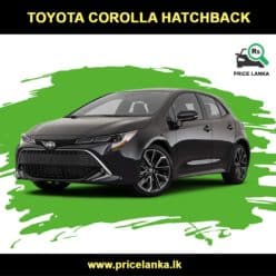Toyota Corolla Hatchback Price in Sri Lanka