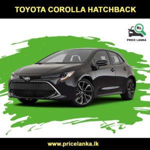 Toyota Corolla Hatchback Price in Sri Lanka