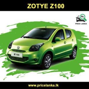 Zotye Z100 Price in Sri Lanka