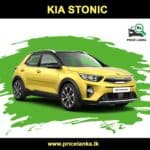 Kia Stonic Price in Sri Lanka